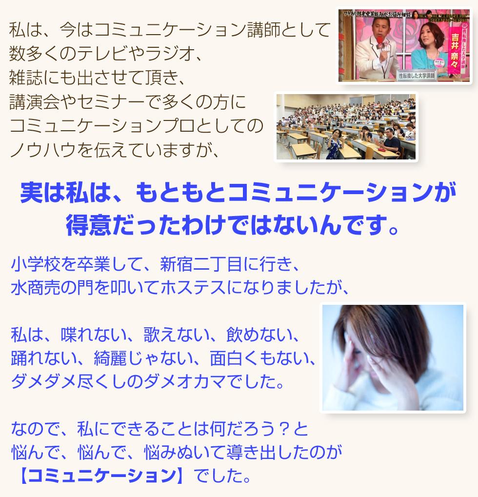 message01_02
