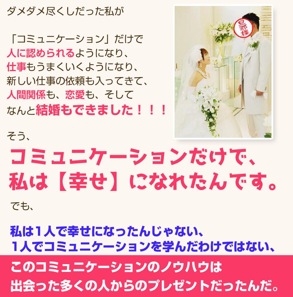 message01_04