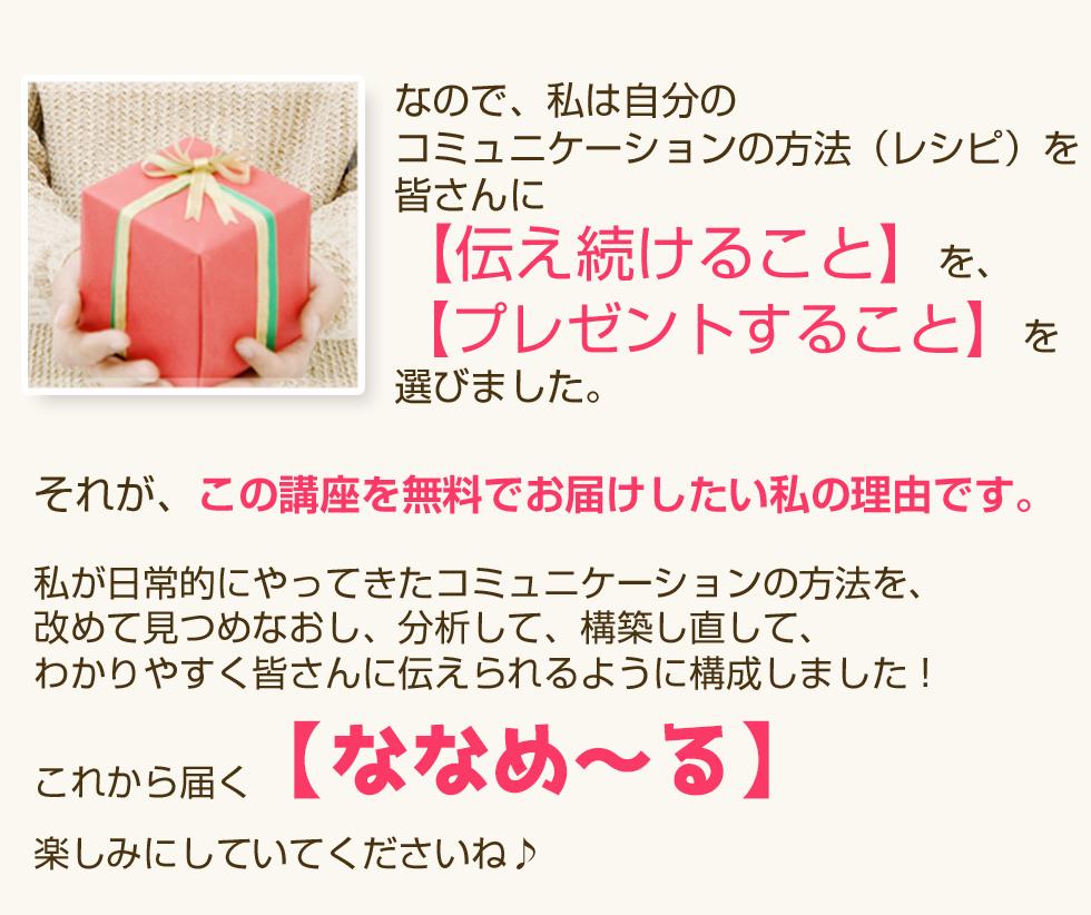 message01_05