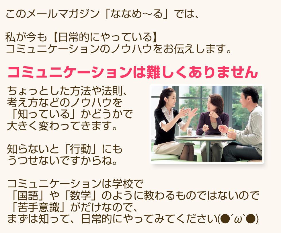 message02_01