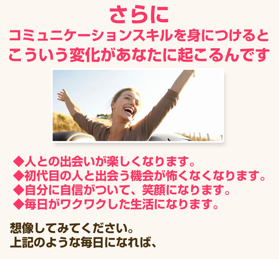 message02_03