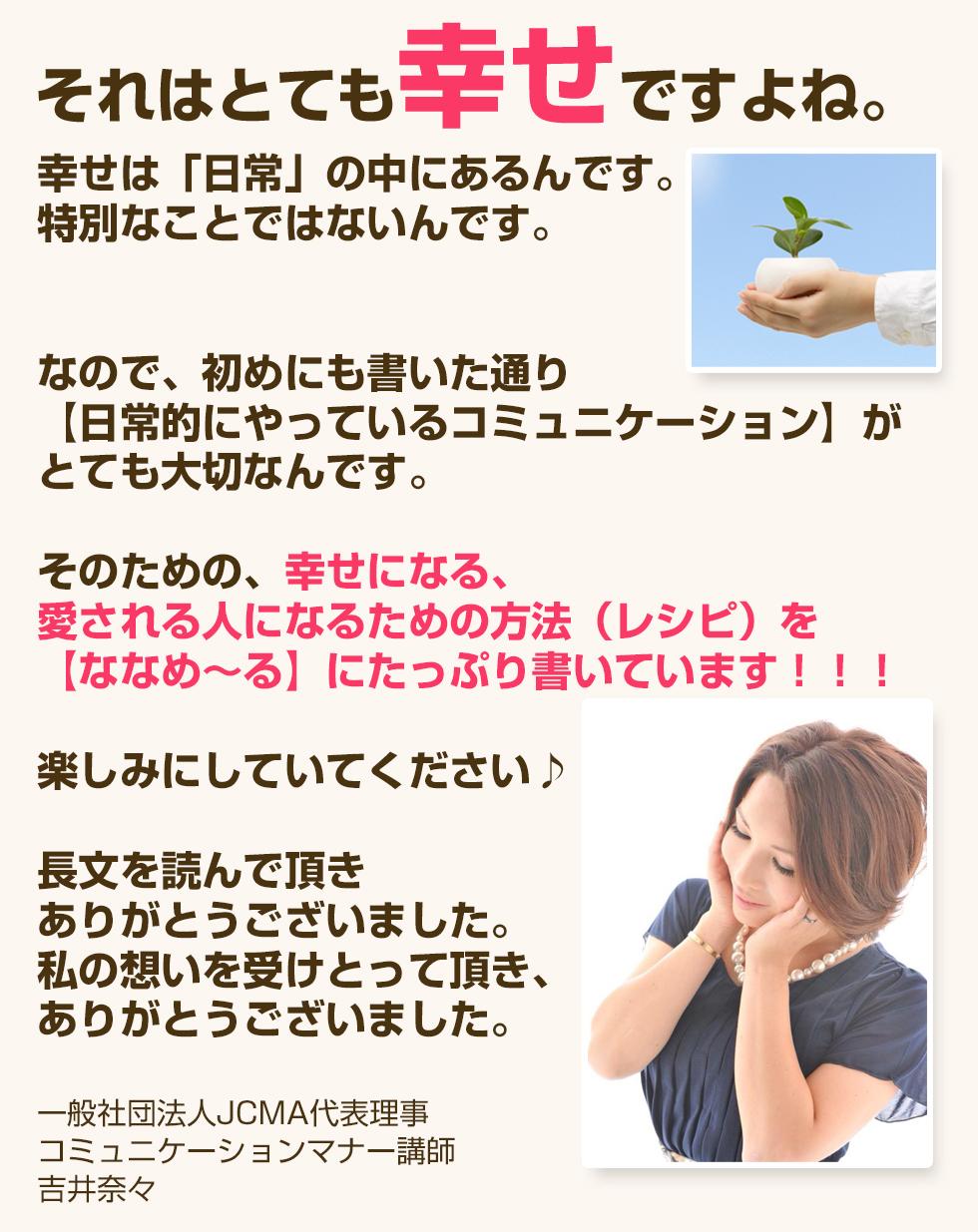 message02_04