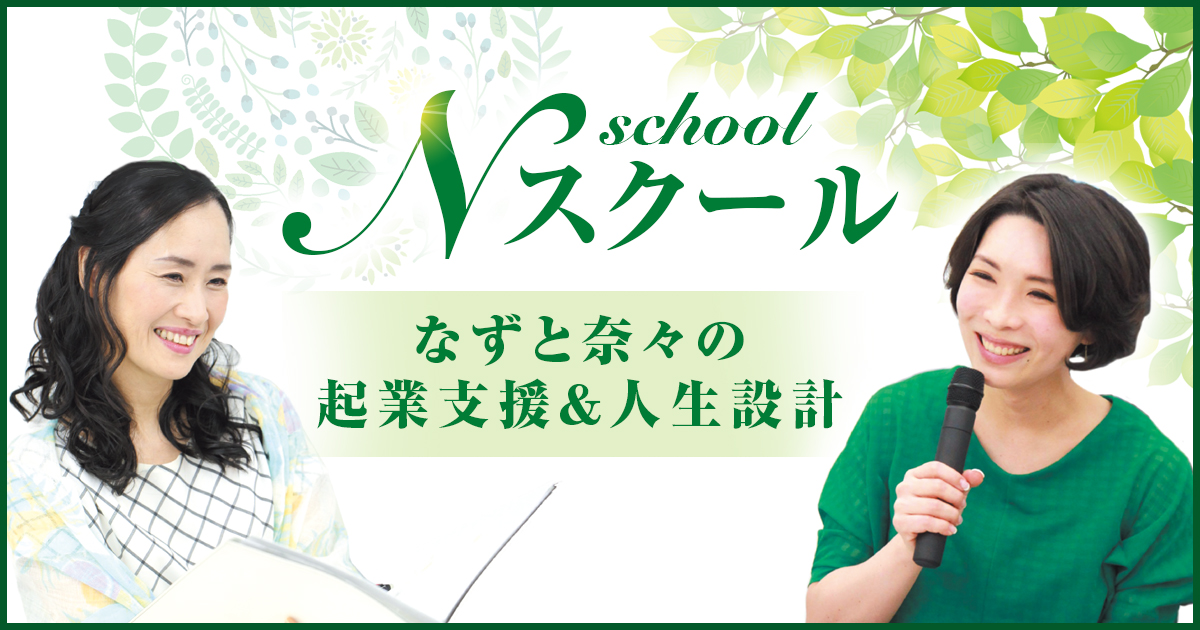 facebook-n-kai
