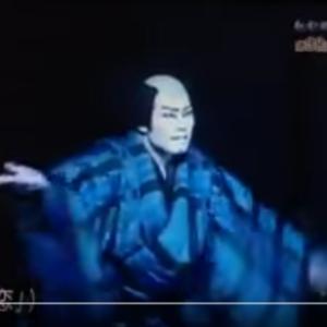 歌舞伎で恋ダンス(´∀`)