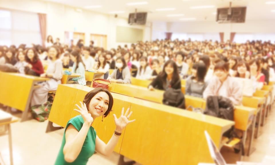 今週、来週は日本女子大学で特別講義