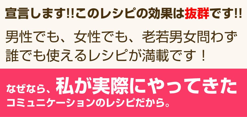 message01_01