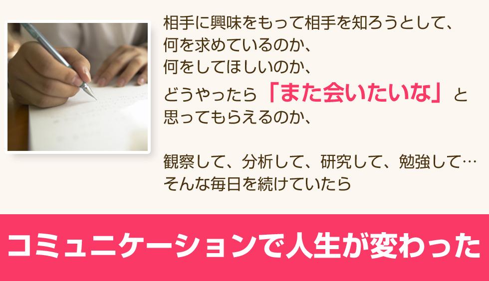 message01_03